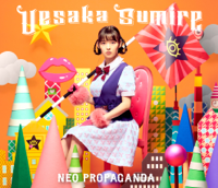 上坂すみれ - ネオ東京唱歌 artwork