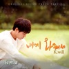 Yong-Pal, Pt. 5 (Original Television Soundtrack) - Single, K.Will