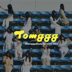 Tomggg - Unbalance (Remixes), Vol. 2 - EP