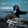 Ullam Uruguthaiyaa From Gypsy Single