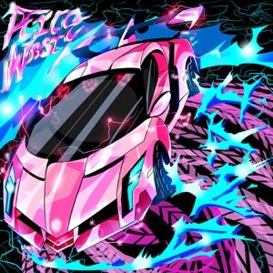 Rico Nasty - Hard