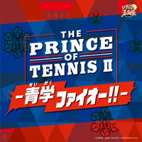 THE PRINCE OF TENNIS Ⅱ-青学ファイオー!!-