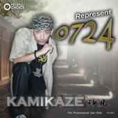 -0724- artwork