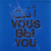 It's You - Ali Gatie - Ali Gatie