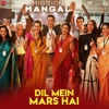 Dil Mein Mars Hai (From