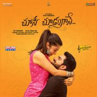 Gopi Sundar - Choosi Choodangaane (Original Motion Picture Soundtrack)