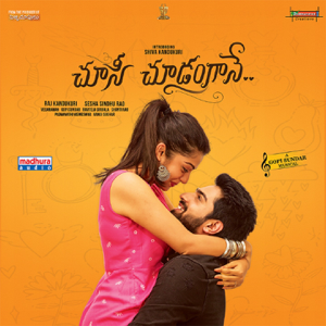 Gopi Sundar - Choosi Choodangaane (Original Motion Picture Soundtrack) - EP