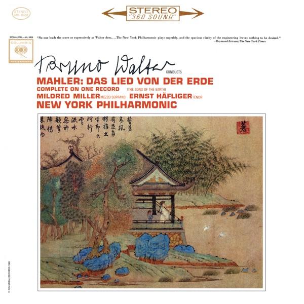 Mahler: Das Lied von der Erde (Remastered)