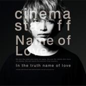 Name of Love - cinema staff
