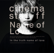 Name of Love - cinema staff - cinema staff