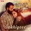 Sakhiyeee From Thrissur Pooram Single