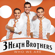 3 Heath Brothers - Mother's Day Song
