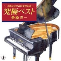 おすすめのカバー曲 アーティスト