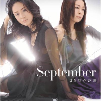 25ji No Sara - Single - September