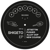 Shigeto - Pusher