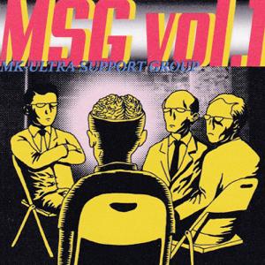Verschillende artiesten - MSG, Vol. 1