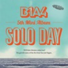 Solo Day - EP
