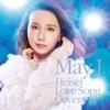 オリジナル曲|May J.