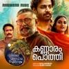 Kannaram Pothi From Bhoomiyile Manohara Swakaryam Single