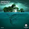 Payback & Greekboy - Renaissance artwork