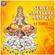 Surya Namaskar Mantra (12 Times) - Tushar Pargaonkar