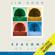 Jim Rohn - The Seasons of Life (Unabridged)