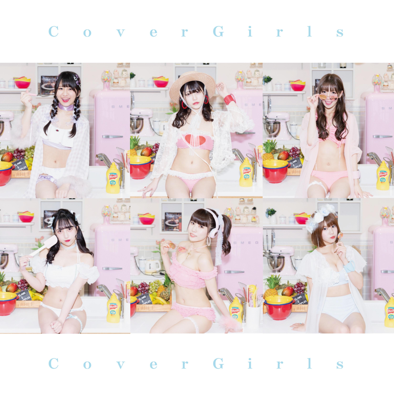 新生CoverGirls - EP
