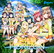 Mitaiken Horizon - Aqours - Aqours