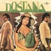 Dostana (OST) - EP