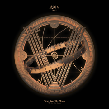 Take Over the Moon The 2nd Mini Album WayV album songs, reviews, credits