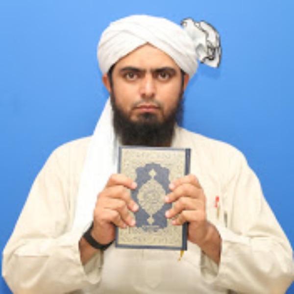 5th-JHOOTA ILZAM : Hafiz Umer Siddiqe Sb  kay Engr  Muhammad