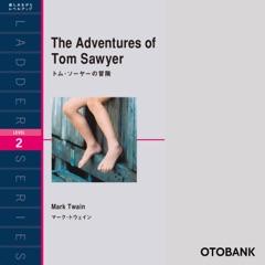 トム・ソーヤーの冒険(レベル2)