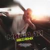 Сигма (Mikis Remix) - Single