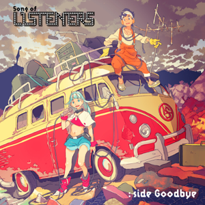 ミュウ(CV:高橋李依) - Song of LISTENERS: side Goodbye - EP