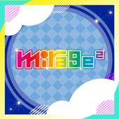 キセキ-mirage2