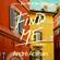 André Aciman - Find Me