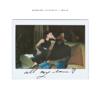 Sabrina Claudio & Wale - All My Love Grafik