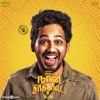 Naan Sirithal Original Motion Picture Soundtrack