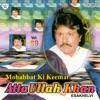 Mohabbat Ki Keemat Vol 69