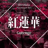 Gurenge (From