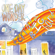 Terraza Big Band - One Day Wonder