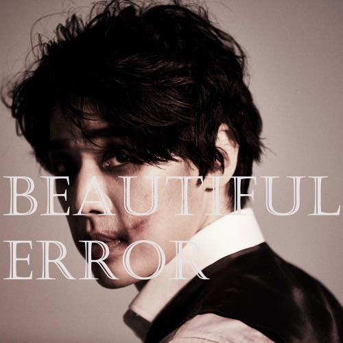Martian – Beautiful Error – Single