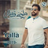 Yalla - Single
