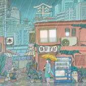 King Gnu - Umbrella