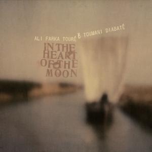 Ali Farka Touré & Toumani Diabaté - Gomni
