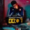 freestyle-5min-7-single