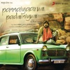 Pannaiyaarum Padminiyum (Original Motion Picture Soundtrack)