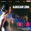 Aakasam Lona From Oh Baby Single