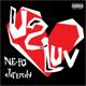 Ne-Yo & Jeremih - U 2 Luv MP3