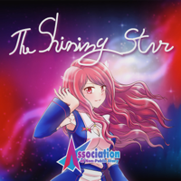 The Shining Star - ANPS:The Association of Non-Public Story